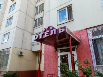 slide-menu-1.png